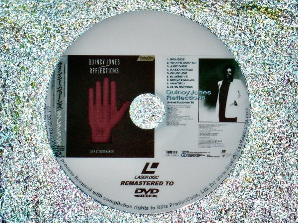 Quincy Jones Reflections Live at Budokan '81 (Remastered from LaserDisc to DVD)